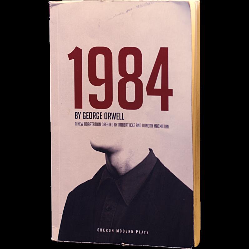 1984_header